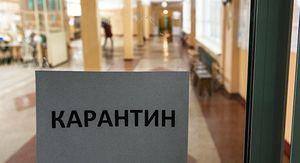 Выпускников школы №58 в Новосибирске отправили на карантин из-за COVID-19