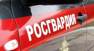 В Курске сторож детсада №135 на ул. Мыльникова обнаружил подозрительные коробки