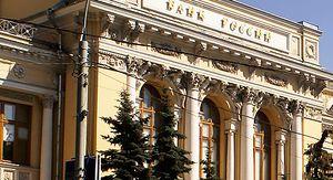 ЦБ обнаружил в Ростовской области 28 фирм-мошенников и черных кредиторов