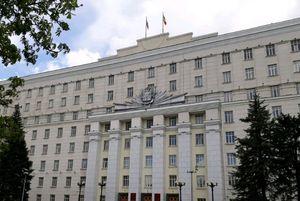 Предприниматели закрытого рынка «Атлант» съехались к зданию правительства Ростовской области