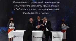 МегаФон, «ВымпелКом» и «Ростелеком» объединили усилия для расчистки радиочастот под сети 5G