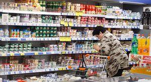 Годовая инфляция в РФ в мае 2021 года превысила 6% впервые с октября 2016 года