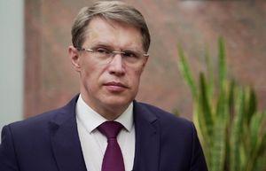 Мурашко оценил риски заражения коронавирусом после вакцинации