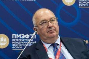 Металлоинвест направит на цифровую трансформацию более 1,5 млрд рублей в 2021 году