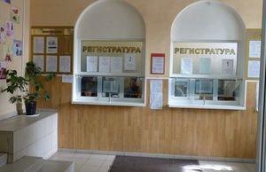 Доктор Мясников посоветовал гражданам в РФ фразу для быстрого приема в поликлинике