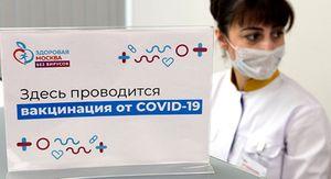 В воронежских организациях будут премировать за вакцинацию от COVID-19 более 50% коллектива