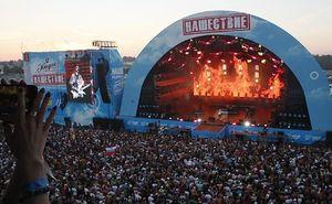 Музыкальный фестиваль «Нашествие» перенесли на 2022 год по требованию Роспотребнадзора