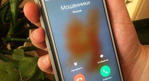 Директор курской школы перечислил мошенникам 500 тысяч рублей