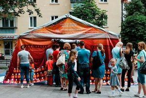 В Курске 12 июня пройдут благотворительные кинопоказы