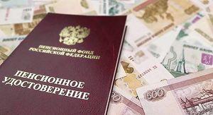Россиянам назвали размер заработной платы для накопления на пенсию