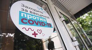 В Курской области предложили ввести обязательную вакцинацию с 18 июня