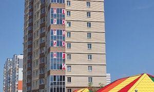 В Курске на многоэтажке на Дериглазова появилась надпись «Путин, помоги»