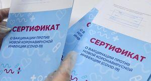 До работы с детьми рекомендовано допускать вакцинированных от COVID-19 воронежцев