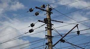 Ущерб от отключения в центре Екатеринбурга электричества оценили в 50 млн