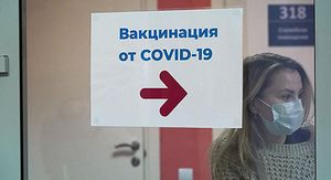 В Ленинском районе Воронежа развернули мобильный пункт вакцинации