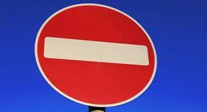 В Воронеже до конца августа закрыли движение по проезду у комплекса «Гран-При»