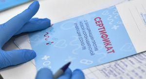 Минздрав РФ обновил временные рекомендации по порядку проведения вакцинации против COVID-19
