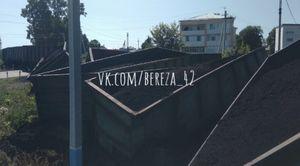 Восемь грузовых вагонов сошли с рельсов около жилых домов в Кузбассе
