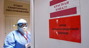 В России выявили 18368 случаев заражения коронавирусом COVID-19 за сутки