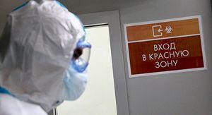 В России выявили 18891 случай заражения коронавирусом COVID-19 за сутки
