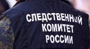 В Воронежской области задержаны трое подозреваемых в убийстве 20-летней девушки