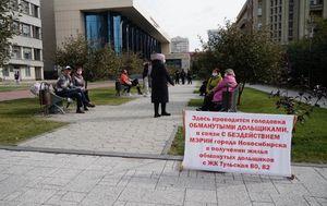 В Новосибирске обманутые дольщики долгостроев на Тульской объявили голодовку