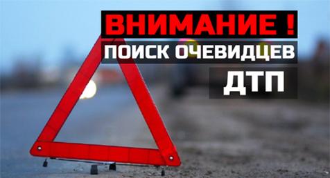 В Курской области водитель сбил на переходе ребенка и скрылся