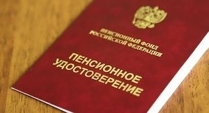 Обнародована неприятная правда об индексации пенсий граждан в РФ с 1 января 2022 года