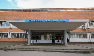 Глава СКР потребовал отчета о расследовании гибели пациентов на ИВЛ в Ростове-на-Дону