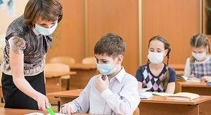 Минпросвещения РФ не планирует массово закрывать школы из-за коронавируса